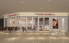 玻尔松饼甜品店设计效果图1